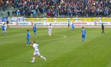 Na Białorusi ruszył nowy sezon ligi piłki nożnej, i to z kibicami na trybunach