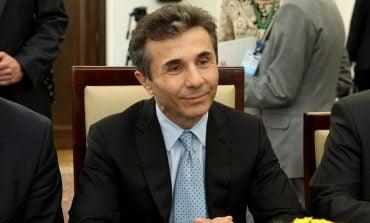 Były premier Iwaniszwili: Gruzja może zostać członkiem UE do 2030 roku