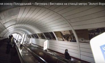 Wystawa poświęcona sojuszowi Piłsuduski – Petlura w kijowskim metrze (WIDEO)