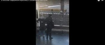 Policja zatrzymała za złamanie kwarantanny mężczyznę o imieniu Jezus spacerującego z psem na Patriarszych Prudach w Moskwie. Mężczyznę zabrali, psa zostawili (WIDEO)