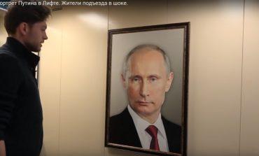 Rosyjski youtuber powiesił w windzie portret Putina i zainstalował ukrytą kamerę. Oto reakcje mieszkańców (WIDEO)