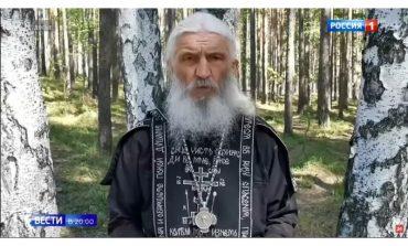 Ural: Zatrzymano zbuntowanego zakonnika, który wzywał do umierania za Rosję i negował koronawirusa