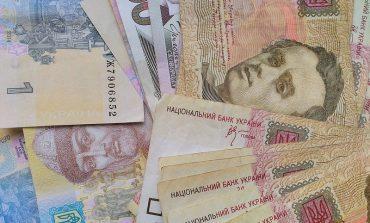 Ukraińcy zarabiają coraz więcej. W ciągu roku średnia pensja wzrosła o 13,5 proc.