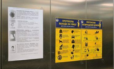 Trzecia fala koronawirusa na Białorusi. Władze wzywają do noszenia maseczek i zachowania dystansu