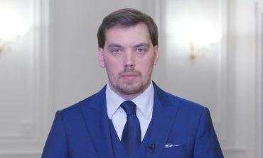 Rząd Ukrainy wypłaci rodzinom ofiar katastrofy ukraińskiego samolotu w Iranie po 200 tys. hrywien zapomogi