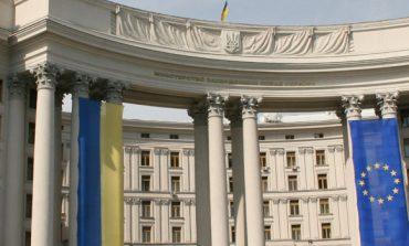 MSZ Ukrainy zareagowało na zaliczenie przez brytyjską policję herbu Ukrainy do symboli ekstremistycznych