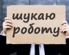 Na Ukrainie wzrasta bezrobocie
