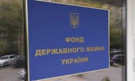 W czasie kwarantanny Ukraina wstrzymała projekty większych prywatyzacji