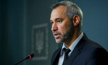 Rada Najwyższa Ukrainy wyraziła wotum nieufności prokuratorowi generalnemu