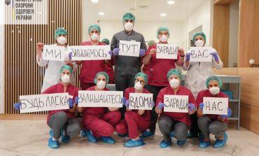 Rada Najwyższa Ukrainy chce zwolnić z podatków wynagrodzenia personelu medycznego zaangażowanego w walkę z koronawirusem