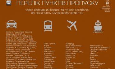 Dzisiaj o północy Ukraina przerwała wszystkie połączenia pasażerskie ze światem