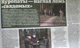Białoruskie ministerstwo obrony utrzymuje, że na Kuropatach rozstrzeliwali Niemcy - nie NKWD