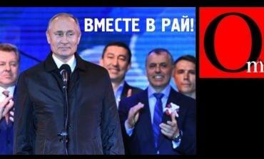 Minister spraw zagranicznych Ukrainy uważa, że jedynym wyjściem dla Putina jest wycofanie się z Krymu i Donbasu