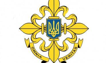 Rada Najwyższa Ukrainy przyjęła ustawę o służbach wywiadowczych