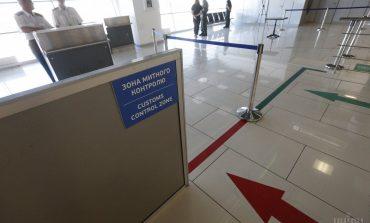 Czy w związku z decyzjami ukraińskiego sądu konstytucyjnego Unia Europejska przywróci wizy dla Ukraińców? Opinia ukraińskiego rządu