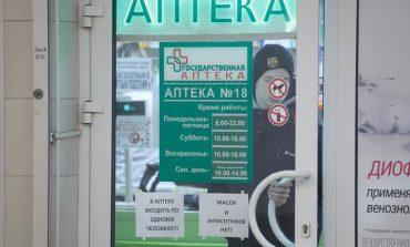 Na Białorusi wzrósł podatek VAT m.in. na leki, żywność i artykuły dziecięce