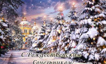 Dziś u prawosławnych i grekokatolików Wigilia Bożego Narodzenia