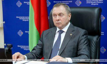 """Białoruś protestuje przeciwko organizacji marszu """"tzw. żołnierzy wyklętych"""" w Hajnówce"""