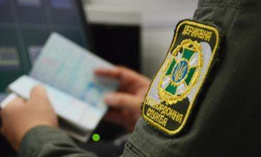 Ubiegający się o ukraińską wizę cudzoziemcy i bezpaństwowcy będą musieli podawać dane biometryczne