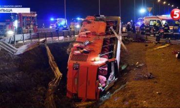 MSZ Ukrainy podało przyczynę wypadku ukraińskiego autobusu w Polsce