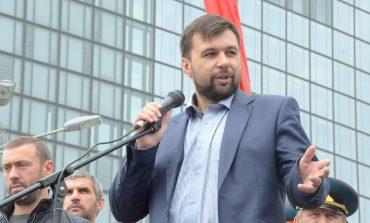 """""""Separatyści"""" z tzw. Donieckiej Republiki Ludowej przygotowali apel do Putina – w trzech wersjach"""