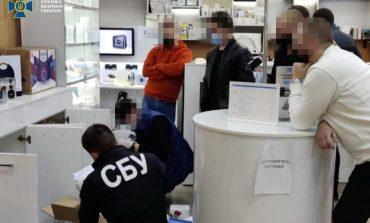 Służba Bezpieczeństwa Ukrainy rozbiła farmę botów, rozsiewających dezinformację i kopiących bitkoiny