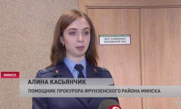 Białoruś: Wymówiła mieszkanie prokuratorce, skazano ją na 2 lata