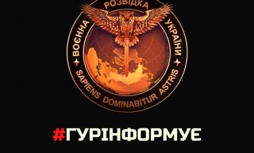 Ukraiński wywiad: Rosja zgrupowała na Krymie znaczne siły wojskowe