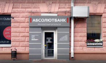 Amerykańskie sankcje już działają. Absolutbank przestaje obsługiwać karty VISA i przelewy walutowe