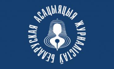 PILNE: Sąd Najwyższy zlikwidował niezależne Białoruskie Stowarzyszenie Dziennikarzy
